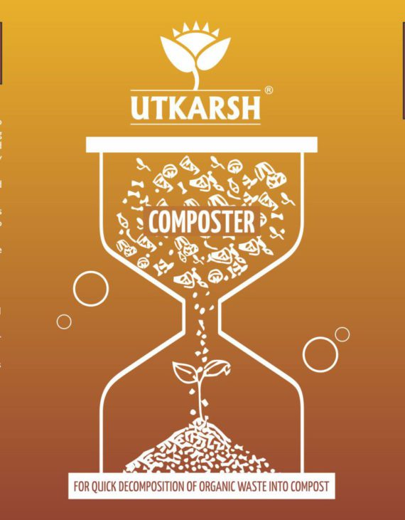 Utkarsh Composter (For Quick Decomposition Of Organic Waste Into Compost) Bio Fertilizers