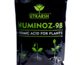 Utkarsh Huminoz-98 (900 gm) (Biologically Activated Humic Acid 98% for Plant) PGR Based Natural Fertilizers