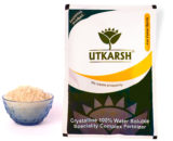 Utkarsh Magnesium Nitrate (Mg(NO3)2.6H2O) (100% water soluble fertlizer) Water Soluble Fertilizers